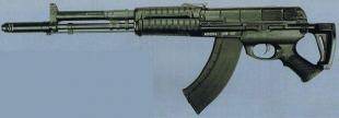 AEK-973 под патрон 7,62x39