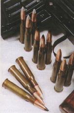 7,62 - мм винтовочные патроны с пулями повышенной пробиваемости, инд.7Н13 (штатный и образцовый варианты) и с бронебойными пулями, инд.Б-32