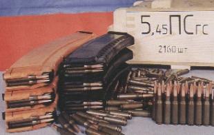патрон 5,45 мм с обыкновенной пулей 7Н6