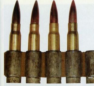 Металлобрезентовая лента к пулемету BESA
