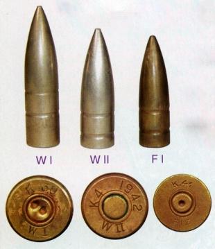 Крупнокалиберные пули