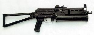 Пистолет-пулемет Бизон