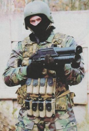 Боец с ГМ-94