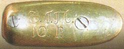 Мушкет образца Ост-Индийской компании (India pattern Musket).