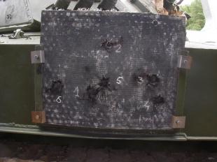 Керамическая панель после испытания