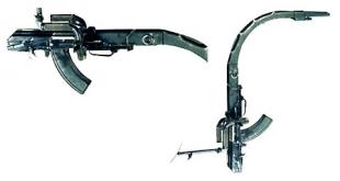 Оружие для стрельбы из-за угла