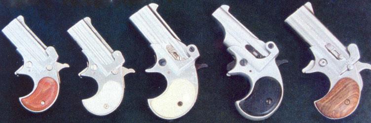 архаикой все пистолеты,