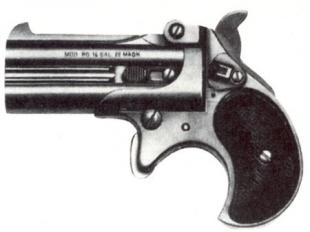 RG-16 — германская копия