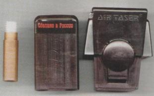 Картриджи к ДЭШУ: слева пневмо-патрон к российскому, в центре опытный российский и справа — картридж к американскому AIR TASER.