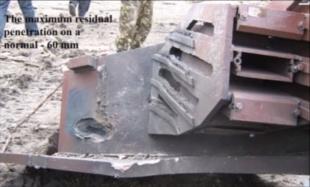 Демонстрация эффективности ДЗ «Дуплет» при обстреле лобовой проекции башни танка подкалиберным снарядом БМ42.