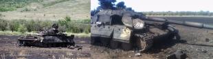 Танк «Булат» после срабатывания, установленной на нем динамической защиты «Нож», разработанной специалистами Украины. ДЗ сработало, но танк и экипаж уничтожены.