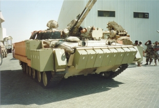 БМП-3 с навесным комплексом ДЗ, разработанным для ОАЭ