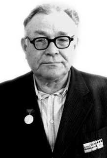 Евгений Федорович Драгунов