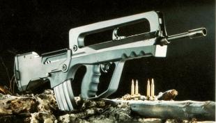 Штурмовая винтовка FAMAS