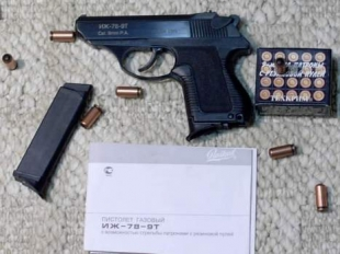 Газовый пистолет ИЖ-78-9Т Кольчуга