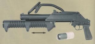 ГМ-94, рядом выстрел ВГМ-93