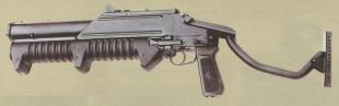ГМ-94 с разложенным плечевым упором