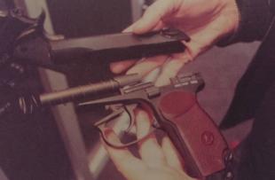 Пистолет можно разобрать без применения специальных инструментов
