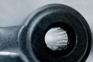 Дульный срез «Хатсан»-60. Видны нарезы ствола.