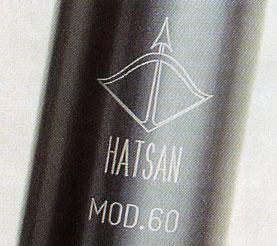 фирменное клеймо и название модели на воздушном цилиндре