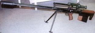 крупноколиберная снайперская винтовка Ковровская