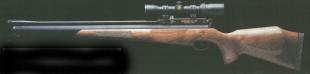 Пневматическая винтовка PCP Logun Axsor. калибр 5,5 мм, вместимость барабанного магазина 8 пуль