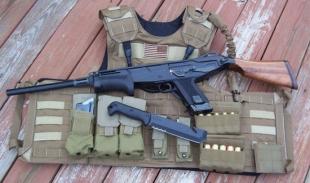 Помповое ружье Mag-7