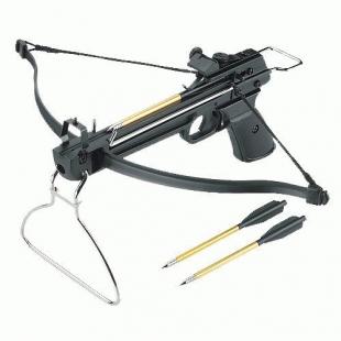 МК 50- арбалет, предназначенный для стрельбы по банкам или пенопластовым мишеням с расстояния до 15м