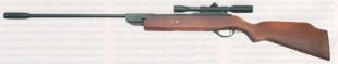 Винтовка МР-512 с оптическим прицелом ОП 4x20 ШУ, из которой отстреливались пули.