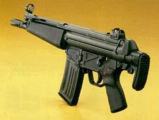 Пистолет-пулемет Mp5a