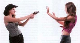 Травматическое оружие - не игрущка, игры с ним до добра не доведут