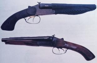 Травматический пистолет МР-341 «Хауда»