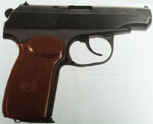 Травматический пистолет МР-80-13T