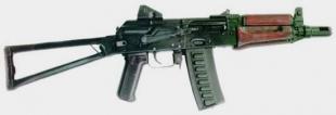 9-мм малогабаритный автомат «Тис» (ОЦ-11)
