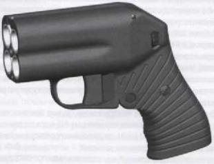 Пистолет ПБ-4-2.