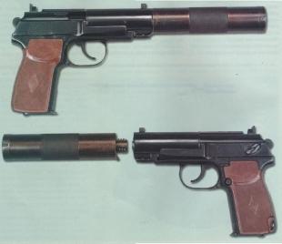 Пистолет ПБ с установленным и снятым насадком