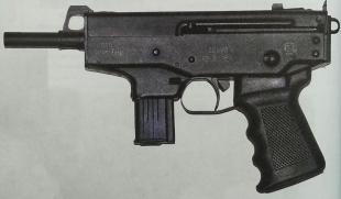 ПДТ-9Т «Есаул»