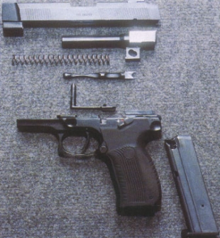 устройство Пистолета Ярыгина