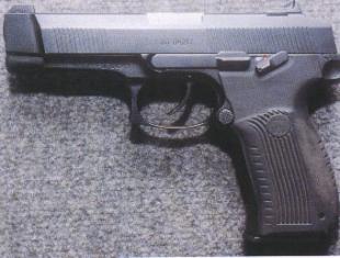 Пистолет Ярыгина (ПЯ)