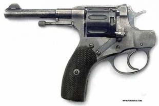 Приколы с оружием