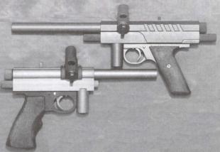 PM-96 и его прототип в варианте «Мини» внизу.