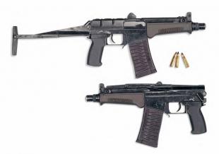 Пистолет-пулемёт Вихрь