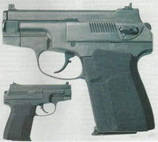 Пистолет ПСС.