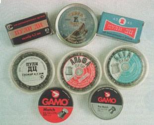 Коробки с пулями Gamo.