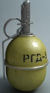 Ручная осколочная наступательная граната РГД-5