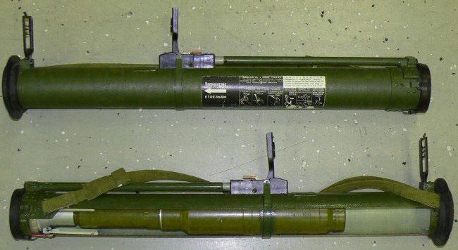 Weaponplace.ru - Реактивная противотанковая граната РПГ-26 «Аглень»