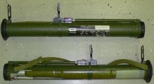 Реактивная противотанковая граната РПГ-26 «Аглень»
