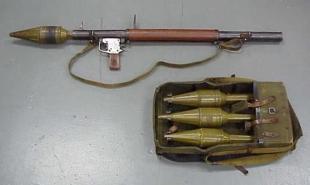 40-мм ручной противотанковый гранатомет РПГ-2