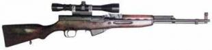 7,62-мм самозарядный карабин Симонова образца 1945 года (СКС-45)