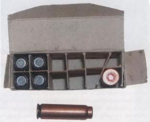 Картонная коробка для 12 патронов СП-4.
